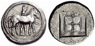 νομισμα-αρχαίο1