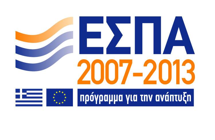 espa-2007-2013